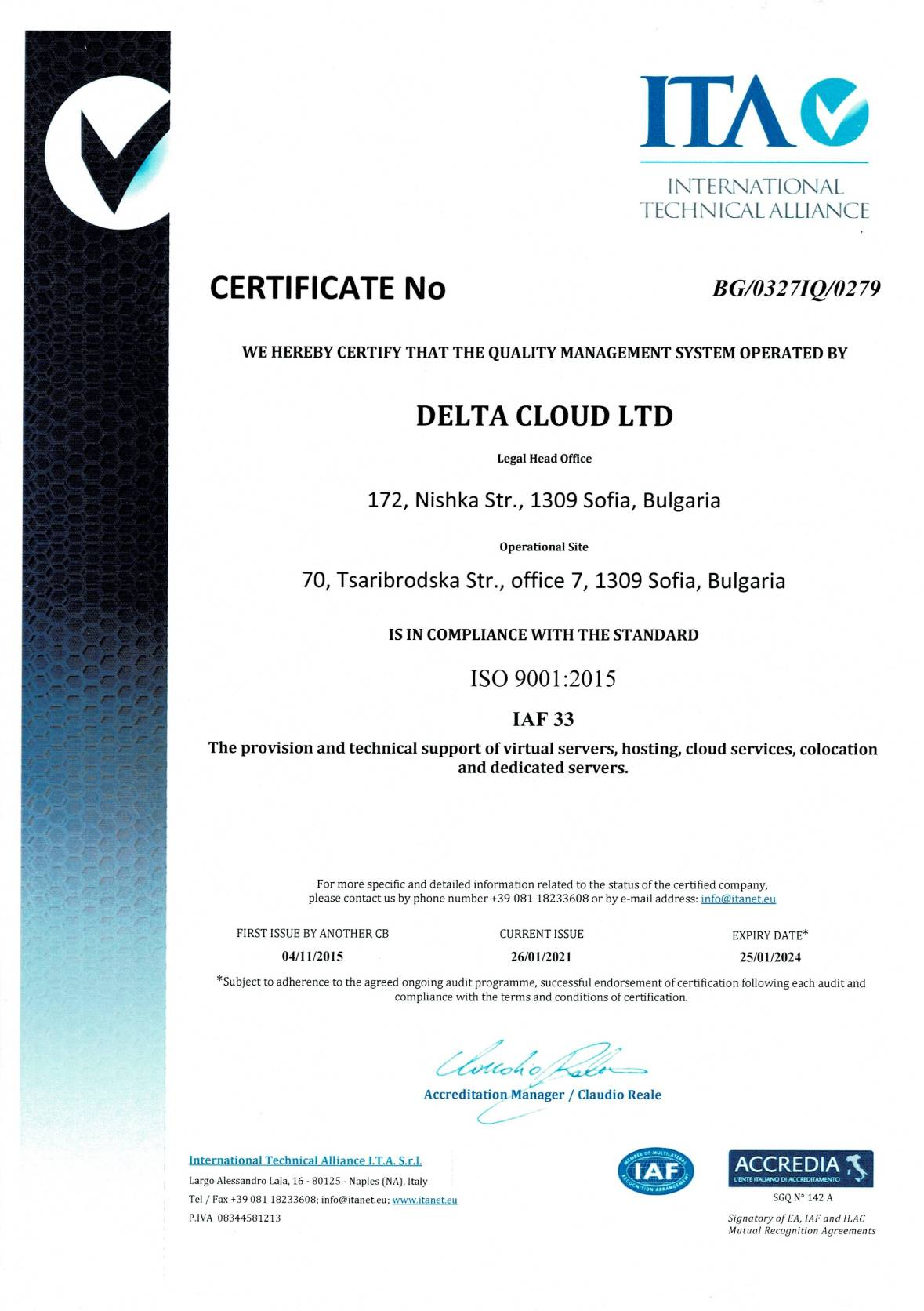 certificate quality